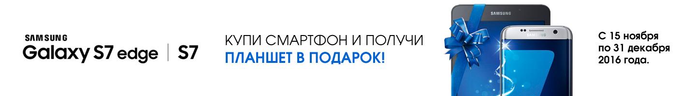 Купить смартфон в Москве, цены на смартфоны, каталог смартфонов в интернет магазине